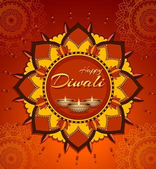 Diwali festival greeting card