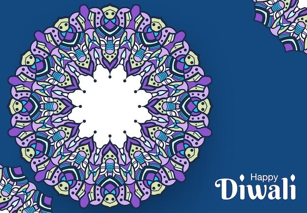 디 왈리 축제 인사말 카드