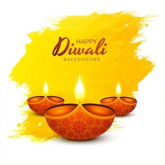Diwali festival holiday card background