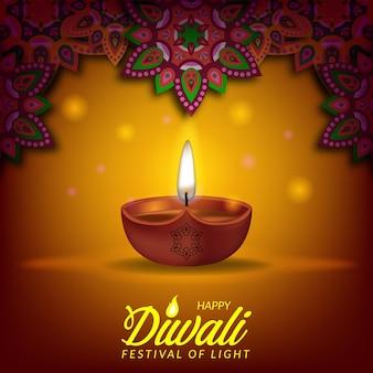 インドのランゴーリーマンダラの花の装飾のペーパーカットスタイルと照らされたオイルランプライトでディワリ祭の休日のデザイン