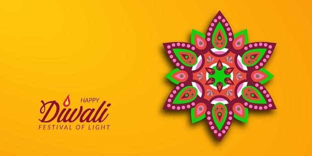 黄色の背景を持つインドのランゴーリー曼荼羅の花飾りの紙カットスタイルでディワリ祭の休日のデザイン
