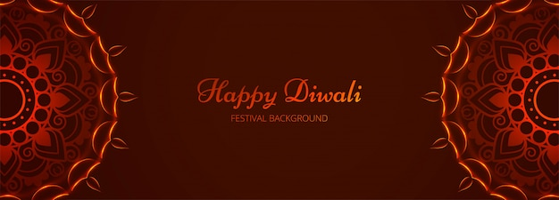 Diwali festival holiday
