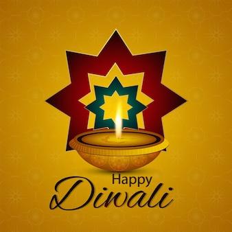 Diwali the festival of light celebration greeting card