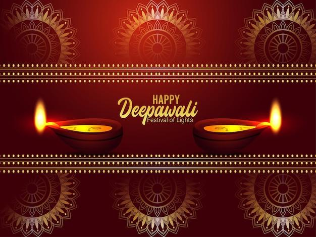 Diwali festival of light happy diwali celebration greeting card
