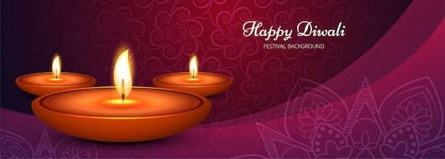 Diwali festival lights poster or banner colorful