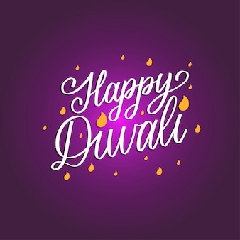 Diwali festival poster with hand lettering.  illustration for indian holiday greeting or invitation card.