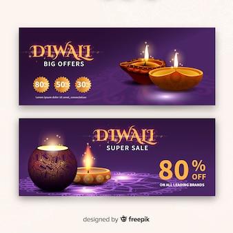 Diwali festival sale banner in realistic style