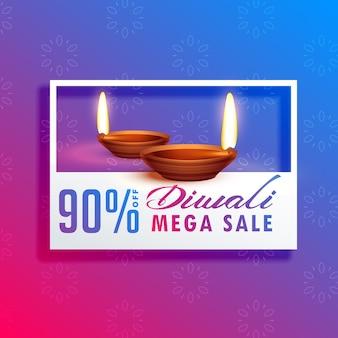 Diwali festival season sale background with diya