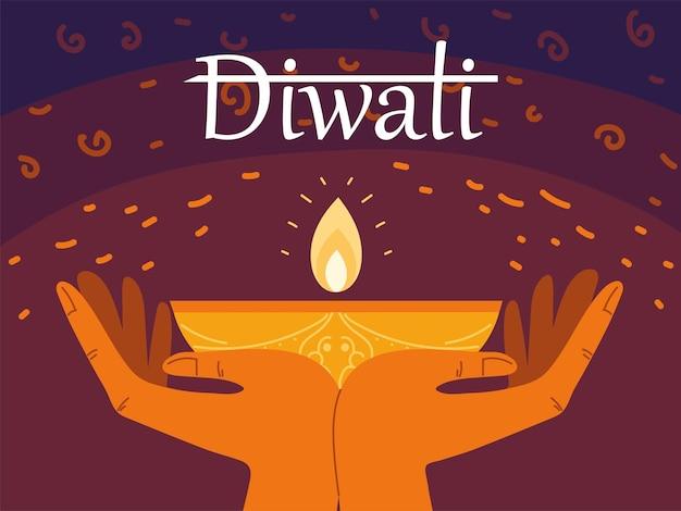 ディワリ祭のヒンドゥー教