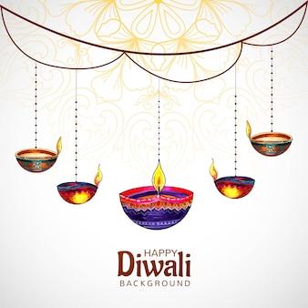 Diyaカードの背景をぶら下げてディワリヒンドゥー教の祭り