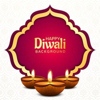Fondo della cartolina d'auguri di festival indù di diwali