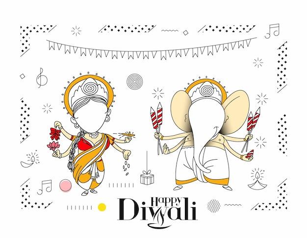 ディワリヒンドゥー教の祭りのグリーティングカード、手描き線画ベクトルイラスト。