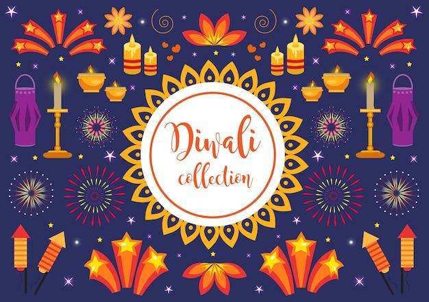 ディワリアイコンセット、インドのホリデーライト。キャンドル、花火、提灯、星、ロケットのイラストとデザイン要素のコレクション