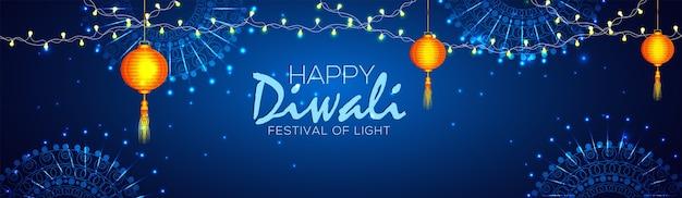 インドのディワリ祭お祝いのディワリイラスト。