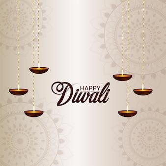 創造的なディワリディヤとディワリインドの祭りのグリーティングカード