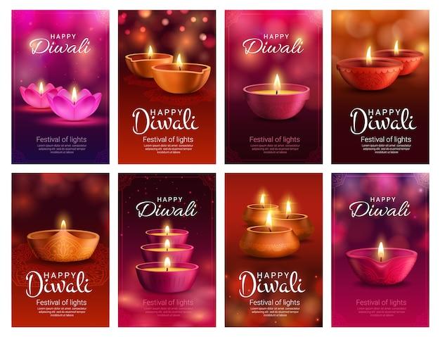 인도 빛 축제와 힌두교 휴일 인사말의 디 왈리 또는 디파 발리 디야 램프. 랑 골리 패턴, 페이즐리 꽃 및 보케 조명으로 장식 된 디파 왈리 오일 램프