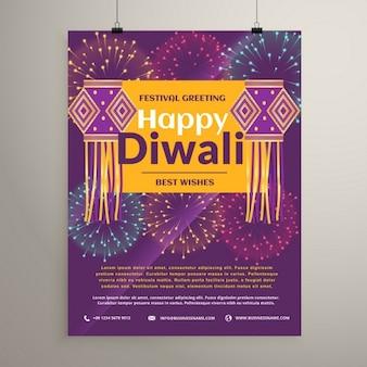Bel design felice diwali volantino con lampade a sospensione biglietto di auguri di diwali