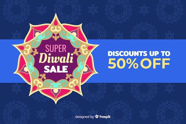 Diwali sale in flat design