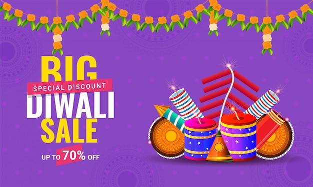 Diwali sale poster or banner design.