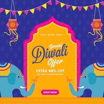 漫画の象、ランタン(カンディール)とディワリ祭のポスターデザインは青と黄色の背景に掛かっています。