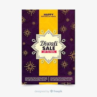Шаблон плаката продажи дивали в плоском дизайне