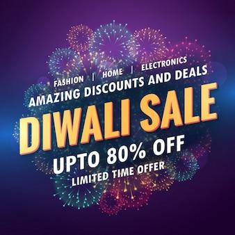 Diwali sales background with fireworks