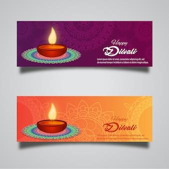 Векторный баннер diwali