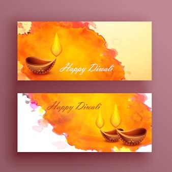 Diyaと水彩効果を持つdiwaliバナーカード