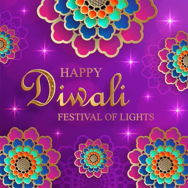 ディワリ祭、ディーパバリ祭、ディパヴァリ祭、色の背景に光のインドの祭りのための火の照明とディヤランプ