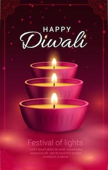 インドのヒンズー教の休日のディヤランプ、ディワリまたはディーパバリライトフェスティバル。