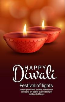 Diya lamps of indian diwali light festival, hindu religion.