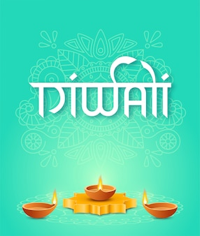 Diya oil lamp on podium and two lamp near on turquoise background with rangoli and text lettering diwali in hindi style. concept indian holiday festival deepavali vertical poster