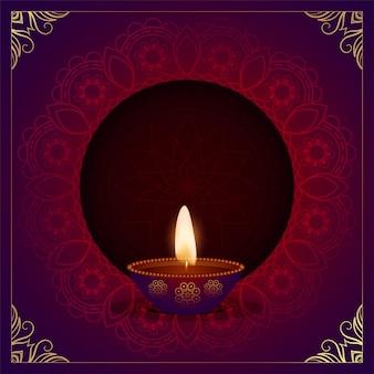 民族の装飾的な幸せなディワリ祭diya祭カード