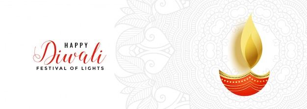 創造的なdiyaとエレガントな白いディワリ祭バナー