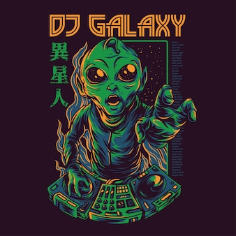 Dj galaxy illustration