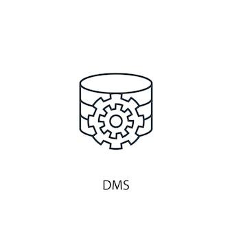 Dmsコンセプトラインアイコン。シンプルな要素のイラスト。 dmsコンセプトアウトラインシンボルデザイン。 webおよびモバイルui / uxに使用できます