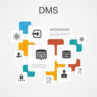 Dms 인포 그래픽 10 라인 아이콘 template.system, 관리, 개인 정보 보호, 암호 간단한 아이콘