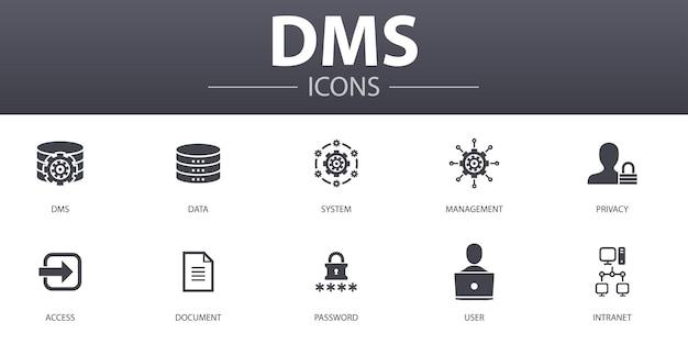 Набор иконок простой концепции dms. содержит такие значки, как система, управление, конфиденциальность, пароль и многое другое, может использоваться для интернета, логотипа, пользовательского интерфейса / пользовательского интерфейса.
