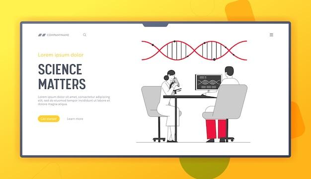 Dna engineering and genetics sciencewebサイトのランディングページ