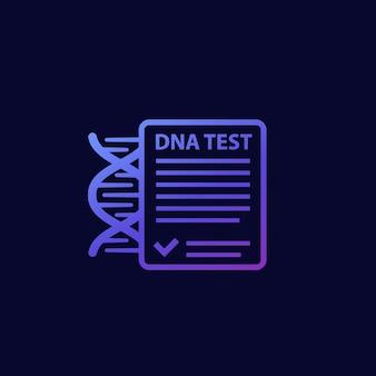 그라데이션이 있는 dna 테스트 벡터 아이콘