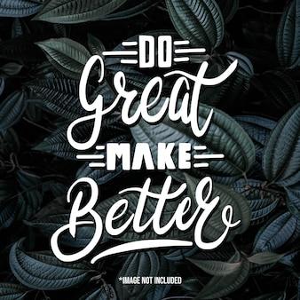 Делай великие делаешь лучше. цитата типографии надписи для дизайна футболки. нарисованные от руки надписи