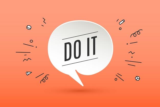Мотивация позитивного плаката do it
