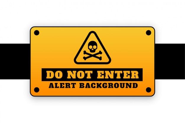 バックグラウンドサイネージの注意を入力しないでください