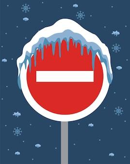 Не вводите знак на зимний фон