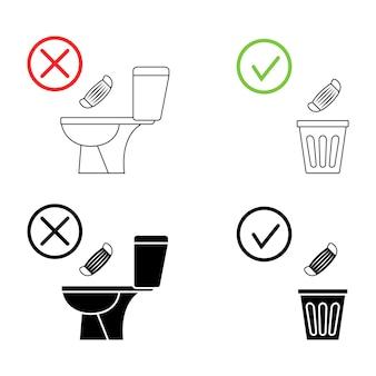 화장실에 쓰레기를 버리지 마십시오. 화장실 쓰레기 없음. 청결 유지. 마스크, 위생 용품, 아이콘을 플러시하지 마십시오. 금지 아이콘입니다. 쓰레기, 경고 기호가 없습니다. 금지 아이콘입니다. 벡터