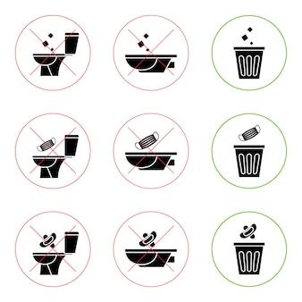 화장실에 쓰레기를 버리지 마십시오. 화장실 쓰레기 없음. 청결 유지. 종이타월, 위생용품, 의료용 마스크는 씻지 마세요. 금지 아이콘입니다. 쓰레기, 경고 기호가 없습니다. 벡터
