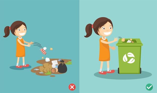 바닥에 쓰레기를 잘못 버리지 마십시오.