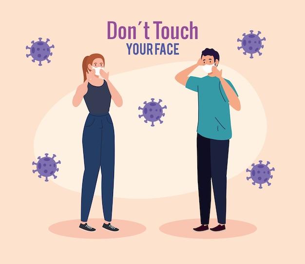 顔に触れないでください、フェイスマスクを使用してカップル