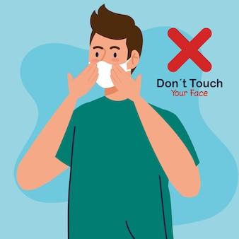 あなたの顔に触れないでください、若い男はフェイスマスクを使用しています