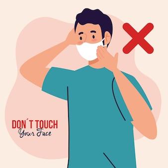 あなたの顔に触れないでください、フェイスマスクを身に着けている若い男